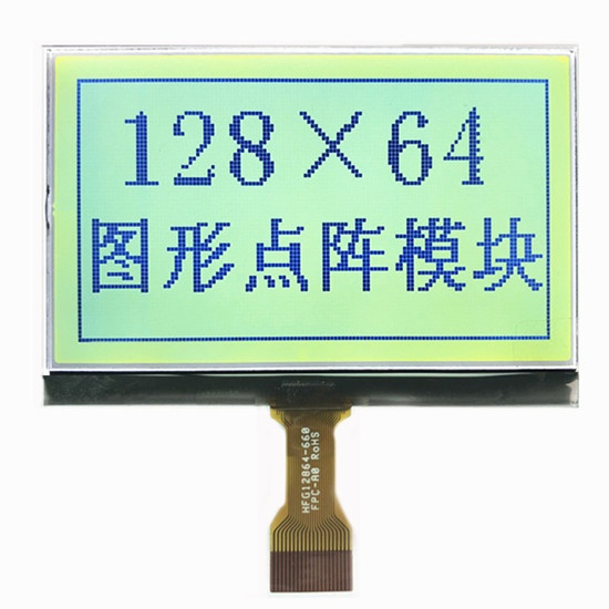 Graphical LCD Y-G 128X64 Display Module