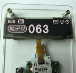 3.6 Inch 256x64 Pixles OLED Display Module